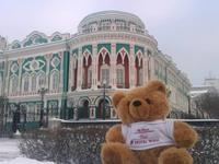 Mr. Blumi in Russland